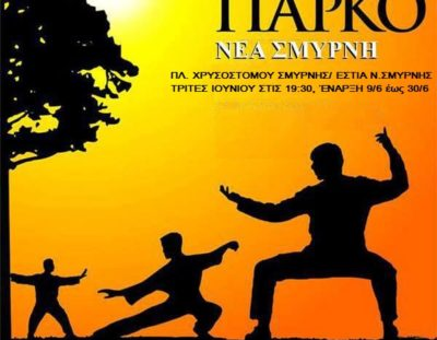 Free tai chi lessons in the park