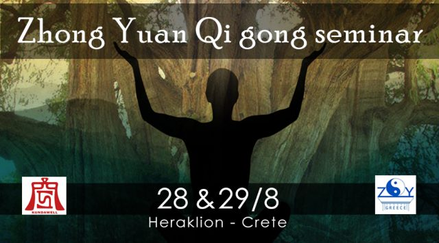 ZHONG YUAN QI GONG WORKSHOP IN THE TOWN OF HERAKLION  CRETE