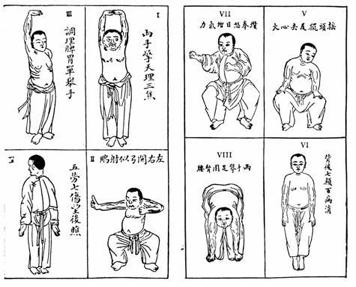 Σεμινάριο τσι κόνγκ συνδυασμένο με τεχνικές μασάζ- Κυριακή 31 Μαρτίου