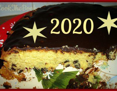 ΚΟΠΗ ΠΙΤΑΣ 2020!