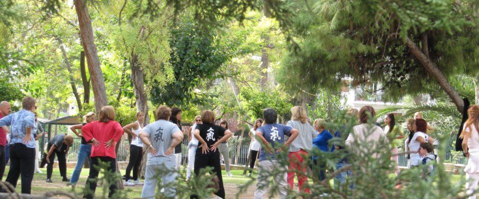Μαθήματα στο Άλσος Νέας Σμύρνης